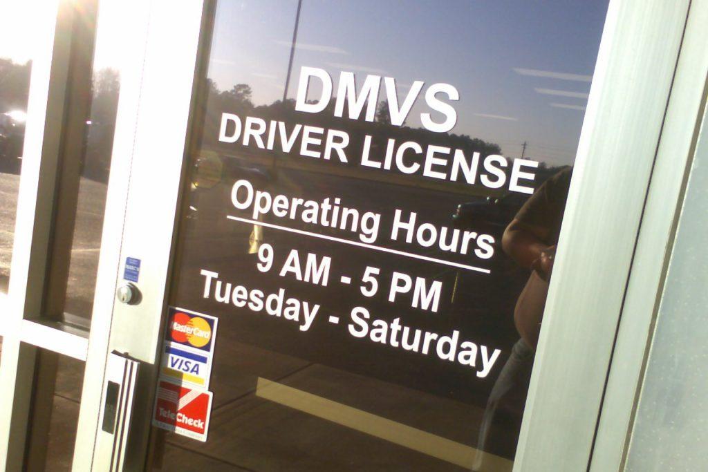 Photo of a door at a DMV